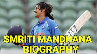 Smriti Mandhana Biography | Smriti Mandhana Indian Women Cricketer | Smriti Mandhana Story in Hindi