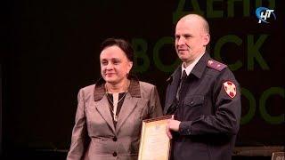 В областной филармонии поздравили новгородских сотрудников Росгвардии