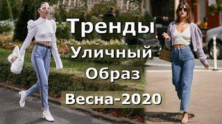 10 советов стилистов: как весной 2020 выглядеть стильно