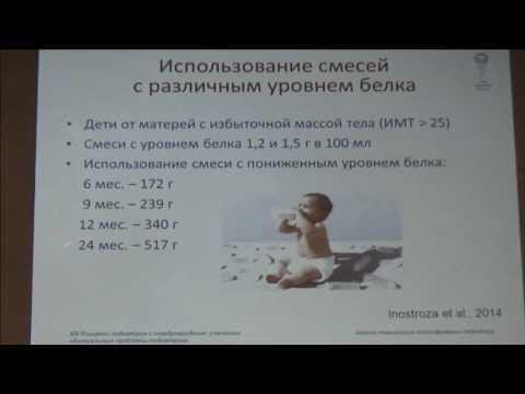 14.02.2016 -  Избыточное потребление белка и ожирение