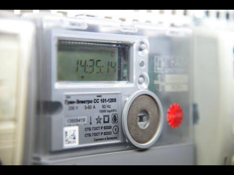 Почему после замены электросчетчика  на электронный иногда увеличивается расход электроэнергии?