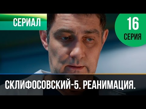 Eliminazione dal laser di asterischi vascolari su una faccia Krasnodar