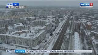 Дороги Кемерова и Новокузнецка вошли в ТОП 10 по России
