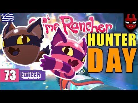 HUNTER DAY! | SLIME RANCHER (Greek Gameplay | Part 73)