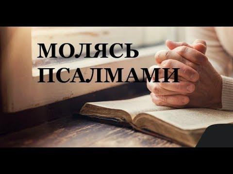 Первая неделя. 40 дней поста и молитвы