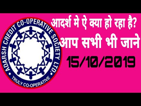 Adarsh credit co operative society// Today news