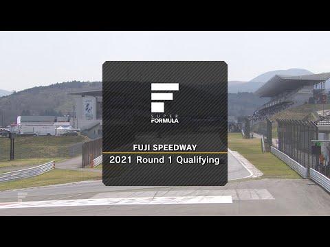 スーパーフォーミュラ第1戦(富士スピードウェイ)予選のハイライト動画