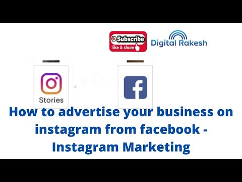How to advertise your business on instagram from facebook