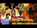 PARAMPARA 1993 Bollywood Movie LifeTime WorldWide Box Office Collections Verdict Hit Or Flop