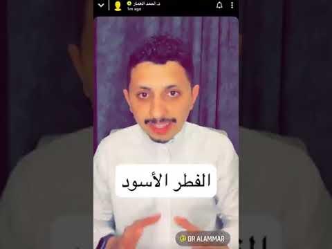 مدير الصحة الخليجي يوضح العلاقة بين