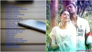 Tamil Love Hits | Nonstop Love Mix | Best Of Tamil Love Songs | Tamil Melody Hits | Nonstop Melody