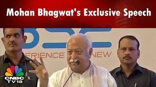 What's Hot | Mohan Bhagwat's Exclusive Speech  | CNBC TV18