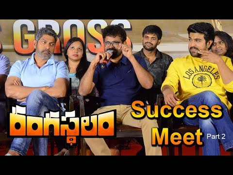 Rangasthalam Movie Team Success Meet Part 2