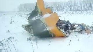 В Подмосковье разбился пассажирский Ан-148. Спецэфир Дождя