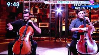 """2CELLOS  """"Love Theme from The Godfather ~ Moon River""""  Japanese TV"""