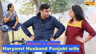 Haryanvi Husband Punjabi Wife | Episode_5 - Dieting | Lalit Shokeen Films |