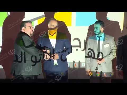 انطلاق فعاليات مهرجان ايراتو السينمائي الأول لأفلام حقوق الإنسان