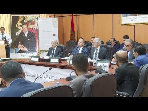 العرب اليوم - شاهد: انعقاد المجلس الإداري للوكالة الحضرية للخميسات في دورته العاشرة