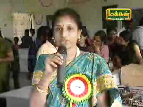 Madha Engineering College video cover1