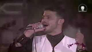 تحميل و مشاهدة جورج وسوف - الحب الكبير 1997 MP3