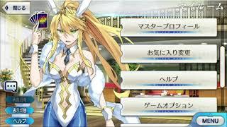 Artoria Pendragon  - (Fate/Grand Order) - FGO - Artoria Pendragon (Ruler) My Room アルトリア・ペンドラゴン (ルーラー) マイルーム