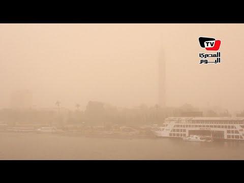 لقطات من العاصفة الترابية بالقاهرة