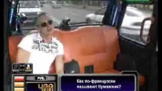 """Смотреть онлайн В программе """"Такси"""" веселый чувак"""