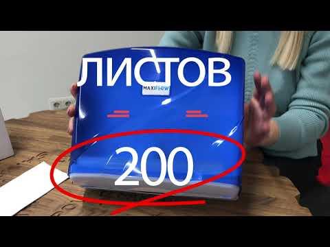 Диспенсер для бумажных полотенец Z youtube