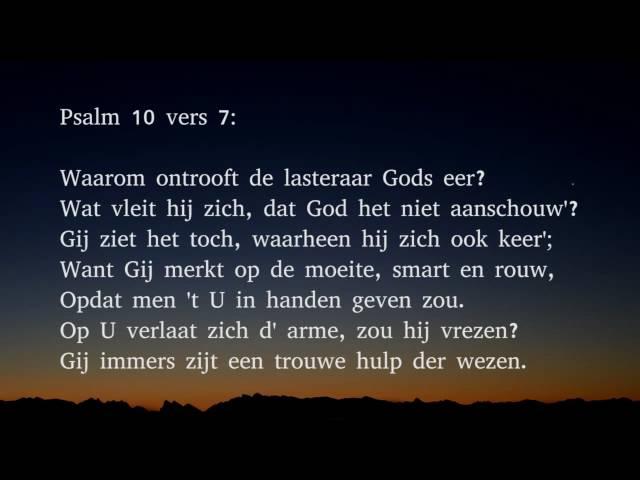Psalm-10-vers-1-7