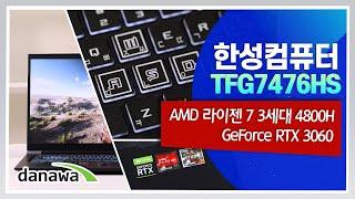 한성컴퓨터 TFG7476HS (SSD 500GB)_동영상_이미지