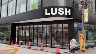 【導入事例】新宿東口 LUSH