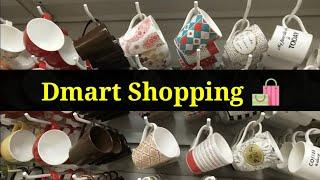Dmart Shopping Mall Tea, Coffee Mugs With Reasonable Price / Dmart Shopping Mall Cups And Mugs