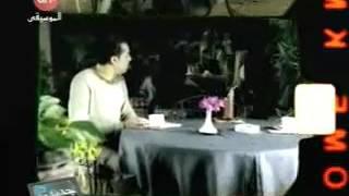 عبدالله الرويشد اعفيني فيديو كليب نادرا تحميل MP3