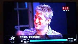 UBOX UNBLOCKTV DOCUMENTARY CHANNEL 安博電視紀實頻道