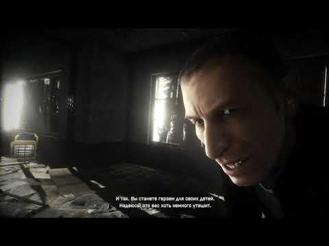 Прохождение игры Battlefield 3 [Задание Не бойся зла, Ночная смена]  № 6