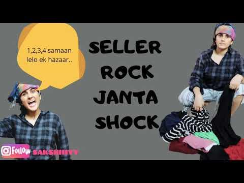 SELLER ROCK JANTA SHOCK