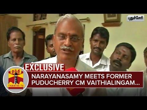 Congress-Leader-Narayanaswamy-meets-Former-Puducherry-CM-Vaithialingam--Thanthi-TV