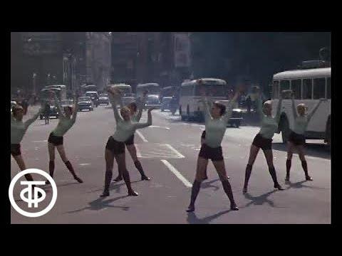 """Дон Кихот - """"Большой янтарь"""""""