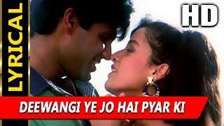 Deewangi Ye Jo Hai Pyar Ki With Lyrics|Lata Mangeshkar