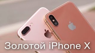 Лучший магазин Apple и не только: http://biggeek.ru  Twitter - http://twitter.com/wylsacom Instagram - http://instagram.com/wylsacom Сайт - http://wylsa.com Группа вконтакте - http://vk.com/wylsacom Телеграм канал - https://telegram.me/Wylsared Facebook - http://fb.com/wylcom InstagramRED - https://www.instagram.com/wylsacom_red/