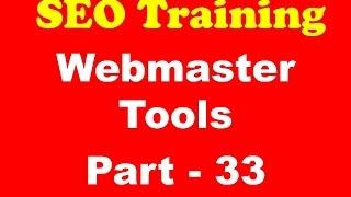 SEO Training - Google Webmaster Tools
