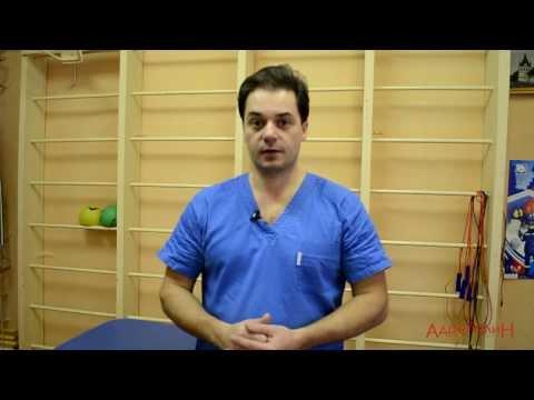 Операция по замене тазобедрен сустава