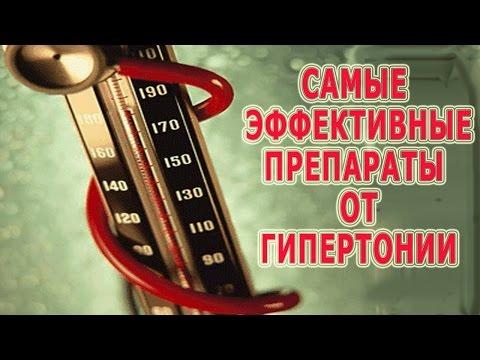 Trattamento di ipertensione bacche