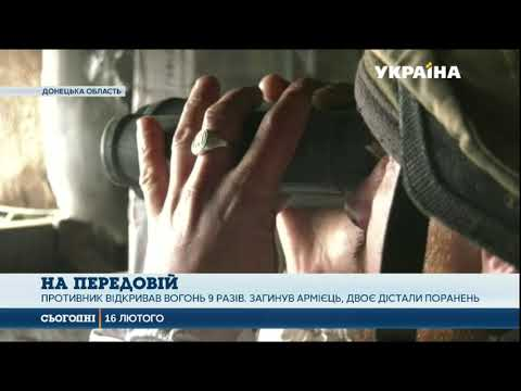 Фото Півсотні мін минулої доби бойовики випустили по українських позиціях