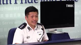 20190819 Police press briefing