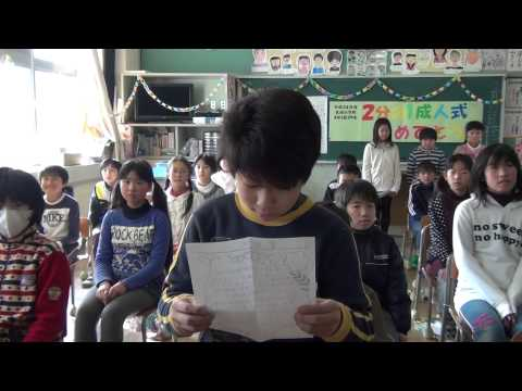 名池小学校:二分の一成人式 【full】2013 FEB