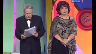 Евгений Петросян и Елена Степаненко  сценка Перепись 2011