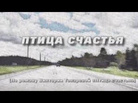 Николай басков ты мое счастье видео