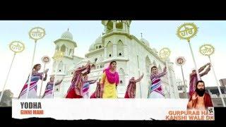 Punjabi Shabad 2016 || YODHA || GINNI MAHI || Guru Ravidas Ji Shabad 2016