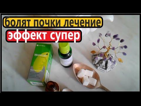 Лекарственные растения от болезни печени